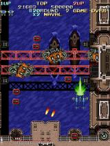 Battle Bakraid Arcade Submarines to blast.