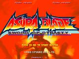 Asura Blade: Sword of Dynasty Arcade Title screen
