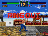 Virtua Fighter 2 Windows Ring out!