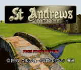 St Andrews: Eikō to Rekishi no Old Course SNES Title screen.