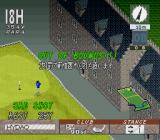 St Andrews: Eikō to Rekishi no Old Course SNES C'mon, the golfer just wanted to break a window.