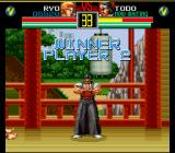 Art of Fighting SNES D'oh! You lose.
