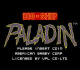 Bio-Ship Paladin Arcade Title Screen.