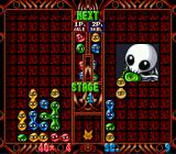 Puyo Puyo 2 SNES In Game