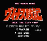 Venus Senki NES Title Screen