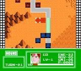 Venus Senki NES Battle Map