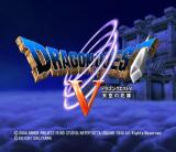 Dragon Quest V: Tenkū no Hanayome PlayStation 2 Title screen