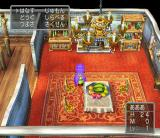 Dragon Quest V: Tenkū no Hanayome PlayStation 2 Still child hero, in a lavishly decorated room