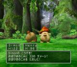 Dragon Quest V: Tenkū no Hanayome PlayStation 2 Battle in a forest. Wonderful backgrounds!