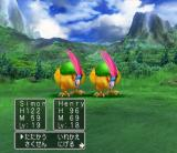 Dragon Quest V: Tenkū no Hanayome PlayStation 2 Battles in a field, with mountains in the background