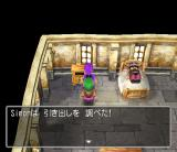 Dragon Quest V: Tenkū no Hanayome PlayStation 2 Like in other Dragon Quest games, many objects are interactive
