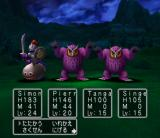 Dragon Quest V: Tenkū no Hanayome PlayStation 2 Boo!!.. More scary monsters appear at night!..