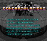 Tactical Soccer SNES Congratulations. After almost 20 years, I still hate this game.