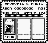 Painter Momopie Game Boy Magic screen.