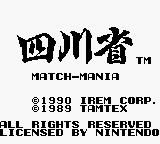 Shisenshō: Match-Mania Game Boy Title Screen.