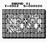 Shisenshō: Match-Mania Game Boy The board.