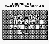 Shisenshō: Match-Mania Game Boy Removing the tiles.