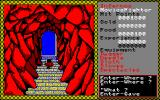 Xanadu: Dragon Slayer II Sharp X1 Entering the first cave
