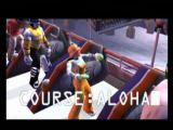 SSX PlayStation 2 The start of the Aloha course