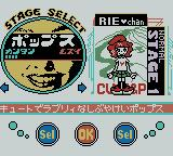 pop'n music GB Game Boy Color Stage Select.
