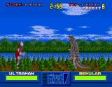 Ultraman Arcade Lets fight.