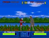 Ultraman Arcade A punch.
