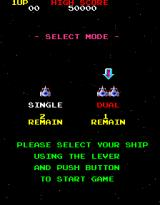 Galaga '88 Arcade Select Mode.