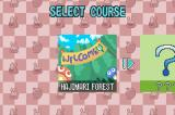 Puyo Pop Game Boy Advance Select Course.
