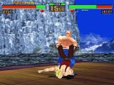 Virtua Fighter 2 Windows Spinning Around
