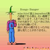Shufflepuck Cafe Sharp X68000 Bongo Banger is exclusive to Japanese computer versions
