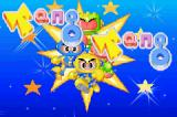 Tang Tang Game Boy Advance Title screen