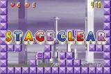Tang Tang Game Boy Advance Level cleared!