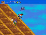 Gunstar Heroes Windows Slide