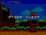 Gunstar Heroes Windows Stage clear