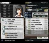 Suikoden III PlayStation 2 Status screen