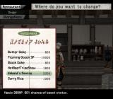 Suikoden III PlayStation 2 You can manage a small restaurant and even choose items to include in its menu