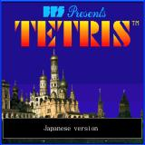 Tetris Sharp X68000 Title screen