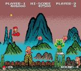 Cloud Master Sharp X68000 This game has great artwork for backgrounds, plus jumping monkeys and flying pig heads
