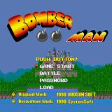 Bomberman Sharp X68000 Title screen