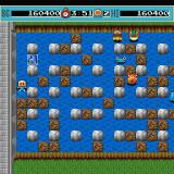 Bomberman Sharp X68000 Stage 3 - River, those skates increases the player's walking speed