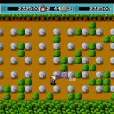 Bomberman Sharp X68000 Round 4 - Forest, found a 1-up