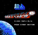 Baseball Simulator 1.000 NES Japanese title screen
