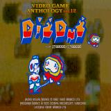 Video Game: Anthology - Vol. 12: Dig Dug / Dig Dug II Sharp X68000 Anthology title screen for Dig Dug