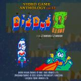Video Game: Anthology - Vol. 12: Dig Dug / Dig Dug II Sharp X68000 Anthology title screen for Dig Dug II
