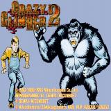 Video Game: Anthology - Vol. 5: Crazy Climber / Crazy Climber 2 Sharp X68000 Crazy Climber 2 title screen