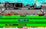 Football Director II Atari ST Game simulation: that is what you get. No real interaction here