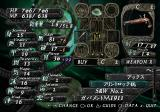Shadow Tower: Abyss PlayStation 2 There is a vast amount of weapons and armor you'll be able to find and buy