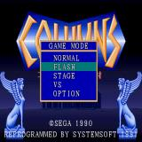 Columns Sharp X68000 Main menu