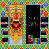 Columns Sharp X68000 Two player game, player 1 wins
