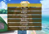Scarlett: Nichijō no Kyōkaisen PlayStation 2 In-game options.